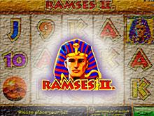 Новый игровой аппарат Рамзес 2